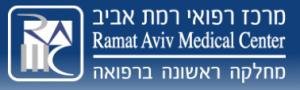 מרכז רפואי רמת אביב לוגו