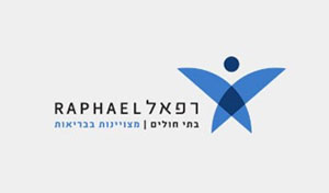 רפאל בית חולים לוגו